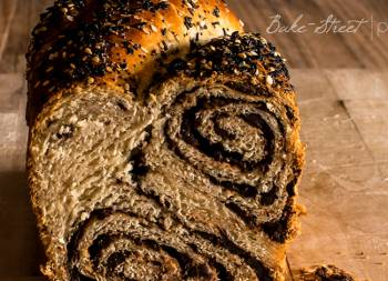 Babka de chocolate – Sugartremens