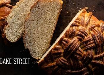 Flechtkorbbrot – Basket Bread