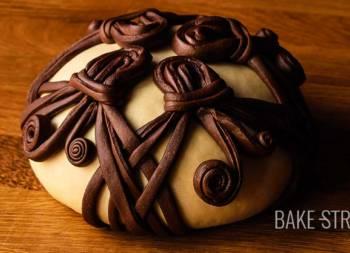 Hveiti Bread